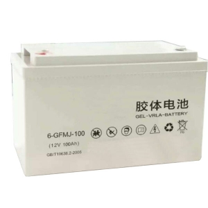 Valve Regulated Lead Acid Battery