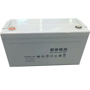Solar Deep Cycle Battery